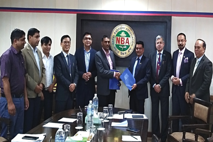 MoU signed between Nepal Bankers' Association and Pokhara University School of Business
