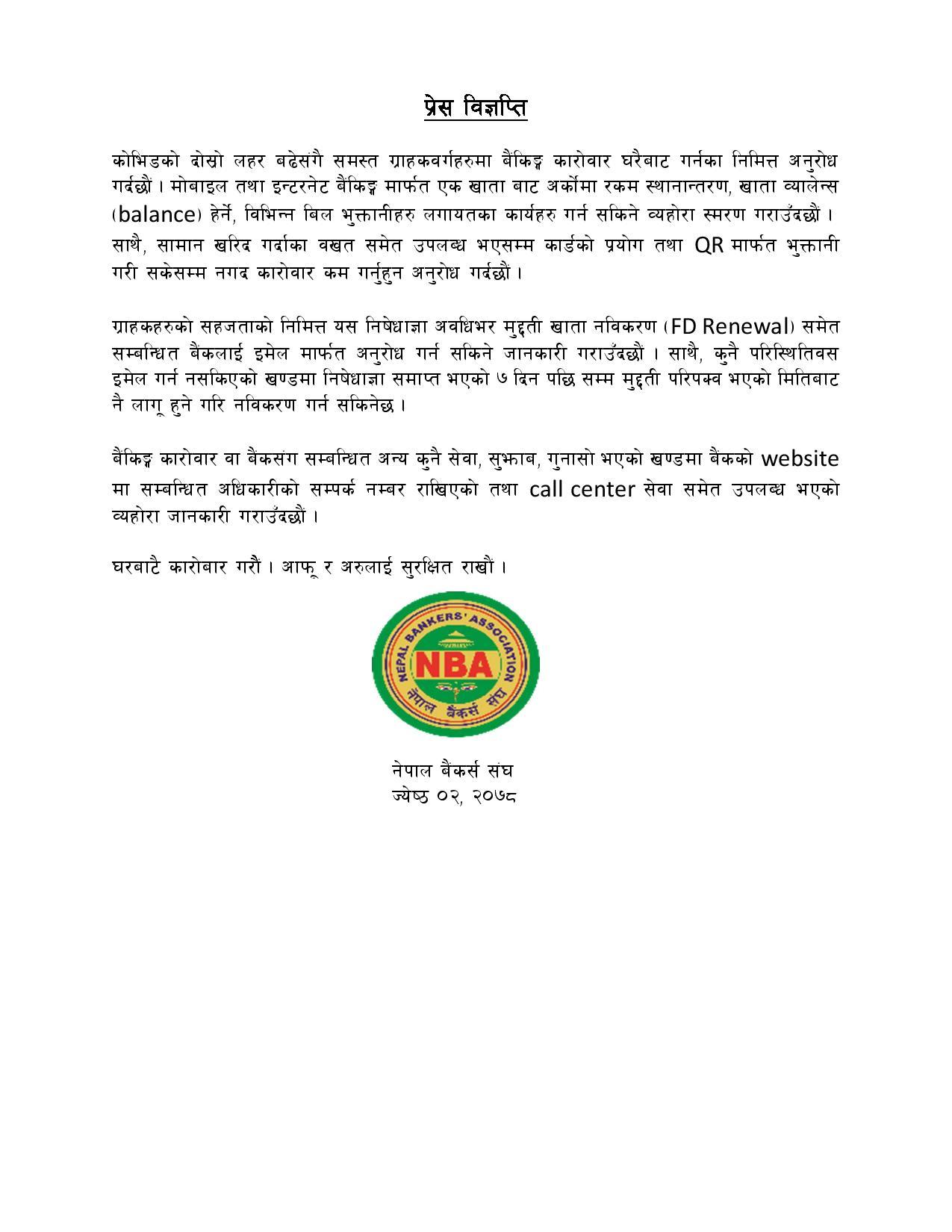 Press Release 02 Jestha 2078