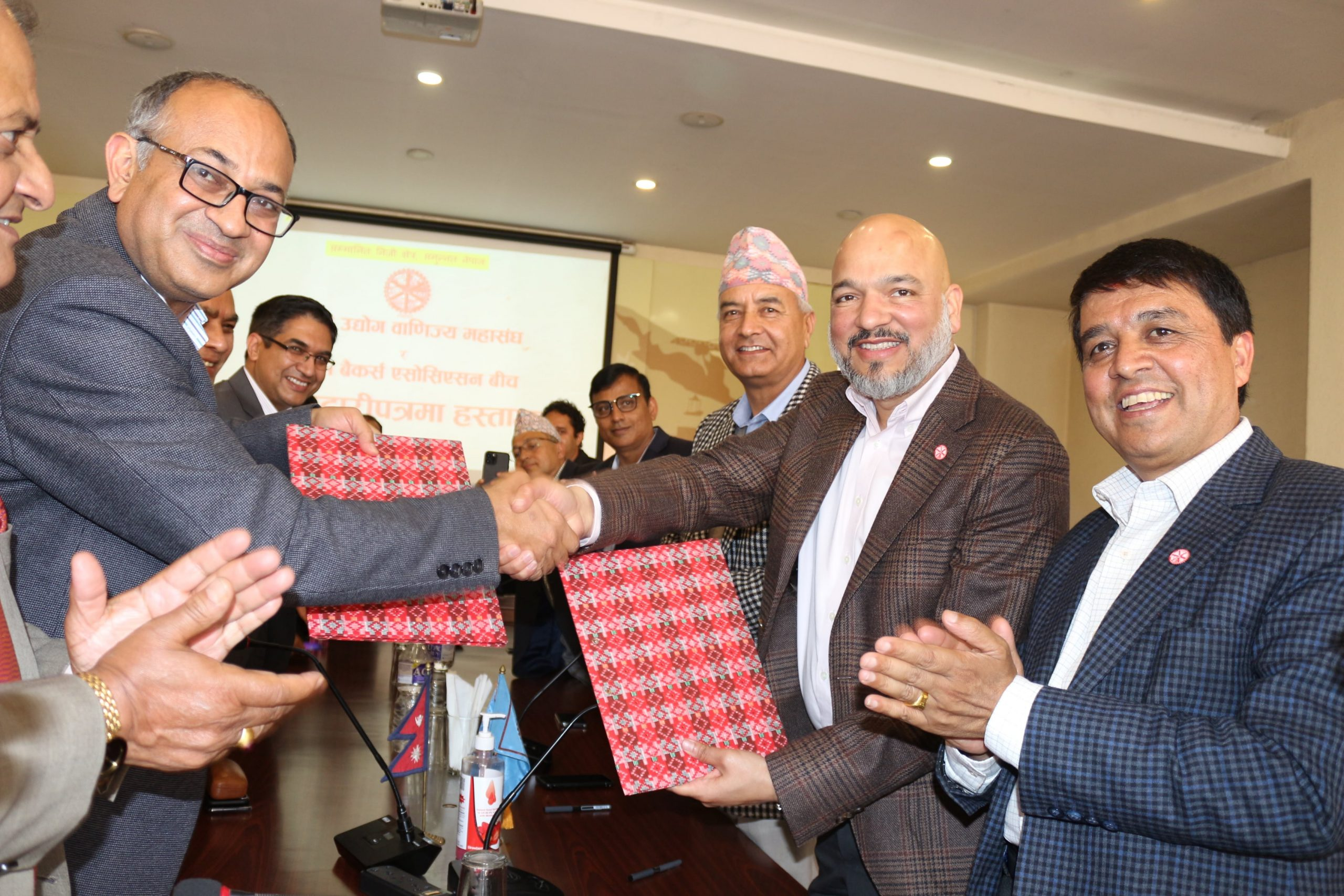MoU Between Nepal Bankers' Association and FNCCI
