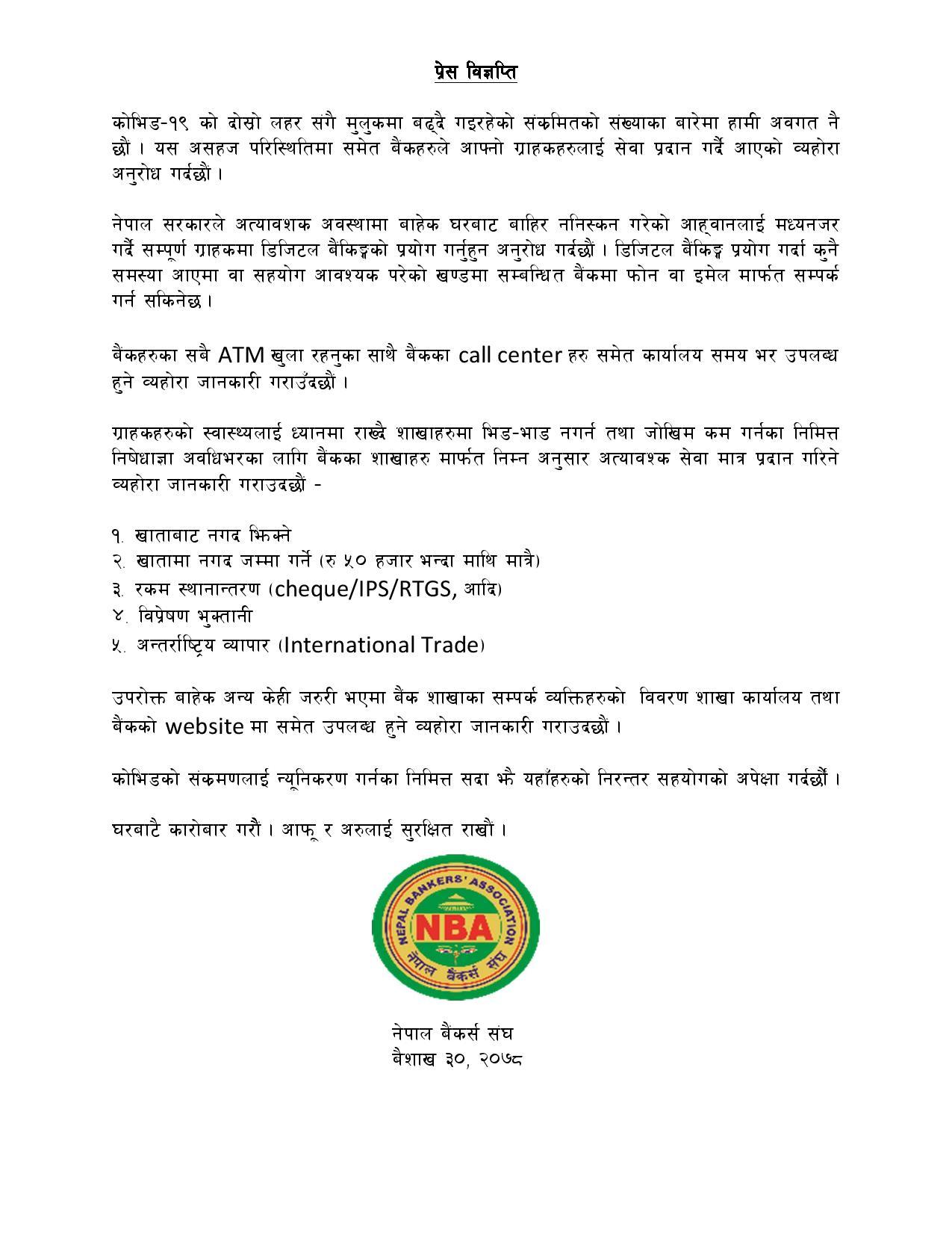 Press Release 30 Baishak 2078