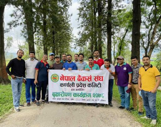 Tree Plantation Event at Surkhet